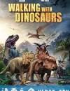 与恐龙同行 Walking with Dinosaurs 3D (2013)