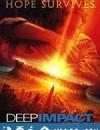 天地大冲撞 Deep Impact (1998)