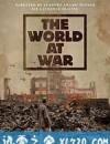 二战全史 The World At War (1973)