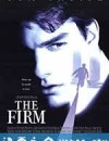 糖衣陷阱 The Firm (1993)