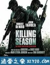 致命对决 Killing Season (2013)