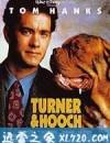 古惑丑拍档 Turner & Hooch (1989)
