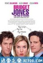 BJ单身日记2:理性边缘 Bridget Jones: The Edge of Reason (2004)