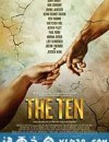 哈拉十诫 The Ten (2007)