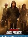 碟中谍4 Mission: Impossible - Ghost Protocol (2011)