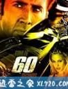 极速60秒 Gone in 60 Seconds (2000)