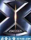 X战警 X-Men (2000)