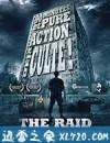 突袭 The Raid (2012)