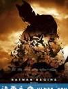 蝙蝠侠:侠影之谜 Batman Begins (2005)