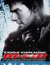 碟中谍3 Mission: Impossible III (2006)
