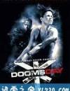 末日侵袭 Doomsday (2008)