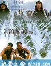 监狱风云 監獄風雲 (1987)