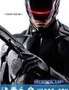 机械战警 RoboCop (2014)