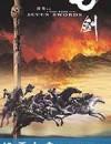 七剑 (2005)