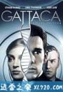 千钧一发 Gattaca (1997)