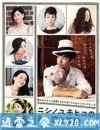 西野的恋爱与冒险 ニシノユキヒコの恋と冒険 (2014)