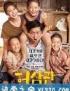 许三观 허삼관 (2015)