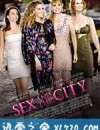 欲望都市 Sex and the City (2008)