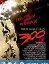斯巴达300勇士 300 (2006)