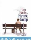 阿甘正传 Forrest Gump (1994)