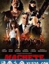 弯刀 Machete (2010)