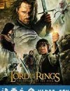 指环王3:王者无敌 The Lord of the Rings: The Return of the King (2003)