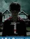 潜伏 Insidious (2010)