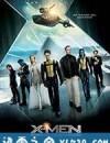 X战警:第一战 X-Men: First Class (2011)