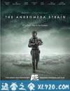 天外来菌 The Andromeda Strain (2008)