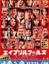 愚人节 エイプリルフールズ (2015)