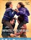 永远的北极熊 Infinitely Polar Bear (2014)