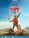 乔迪尔特历险记2 Joe Dirt 2: Beautiful Loser (2015)
