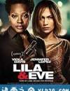 慈母复仇路 Lila & Eve (2015)