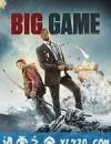 冰峰游戏 Big Game (2014)