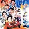 横财三千万 (1987)