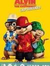 鼠来宝3 Alvin and the Chipmunks: Chip-Wrecked (2011)