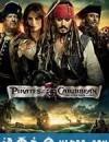 加勒比海盗4:惊涛怪浪 Pirates of the Caribbean: On Stranger Tides (2011)