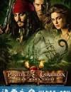 加勒比海盗2:聚魂棺 Pirates of the Caribbean: Dead Man's Chest (2006)