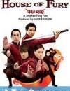 精武家庭 (2005)