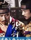 双面君王 광해, 왕이 된 남자 (2012)
