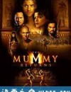 木乃伊归来 The Mummy Returns (2001)