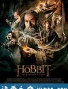霍比特人2:史矛革之战 The Hobbit: The Desolation of Smaug (2013)