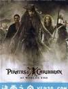 加勒比海盗3:世界的尽头 Pirates of the Caribbean: At World's End (2007)