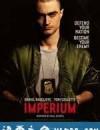 绝对统治 Imperium (2016)