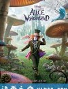 爱丽丝梦游仙境 Alice in Wonderland (2010)