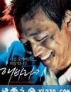 向日葵 해바라기 (2006)