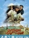 环游地球八十天 Around the World in 80 Days (2004)