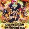 航海王之黄金城 ONE PIECE FILM GOLD (2016)