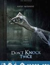 别敲两次门 Don't Knock Twice (2017)