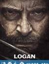 金刚狼3:殊死一战 Logan (2017)